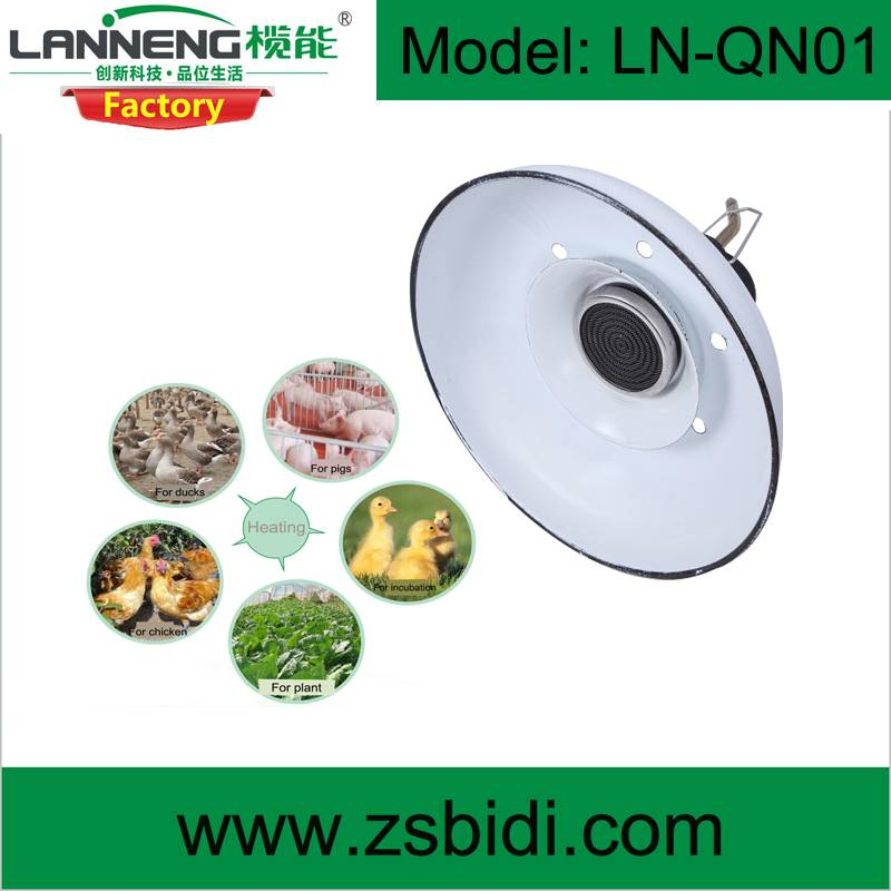 High Efficient Biogas Heating Lamp for Animal or Greenhouse