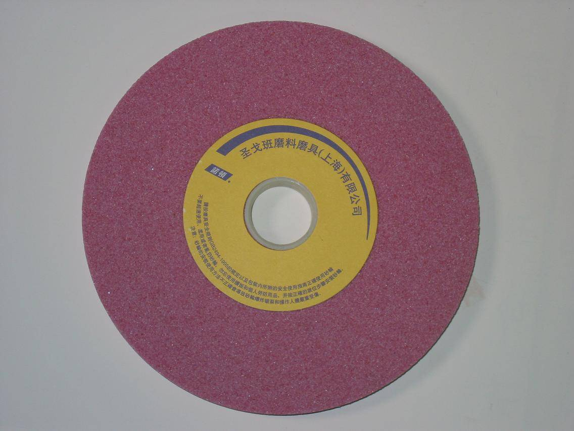 Red flat disc resin grinding wheel