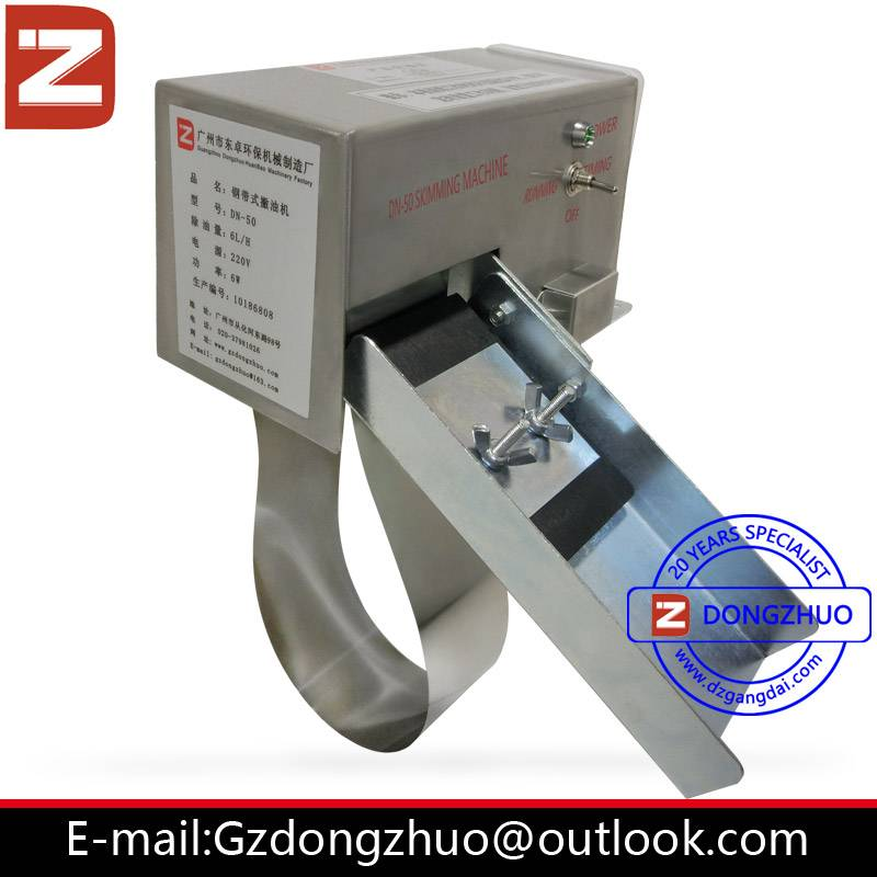 6L/H Oil Skimmer Machine, 304 Stainless Steel Oil Separator