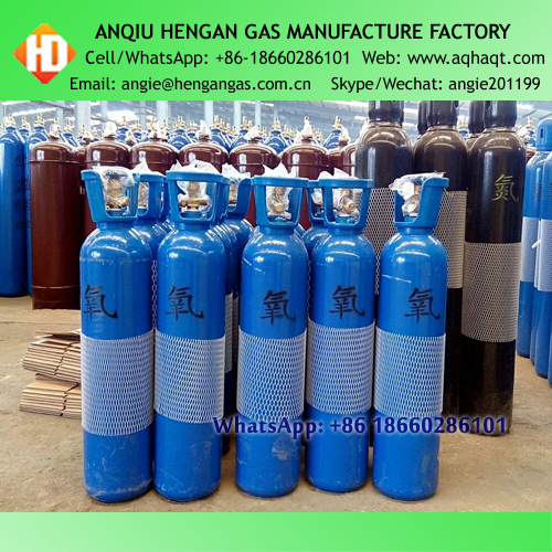 High Pressure 50L Seamless Steel Medical Oxygen Cylinder