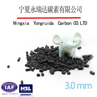 Cylindrical anthracite coal bsed activated carbon for gas mask
