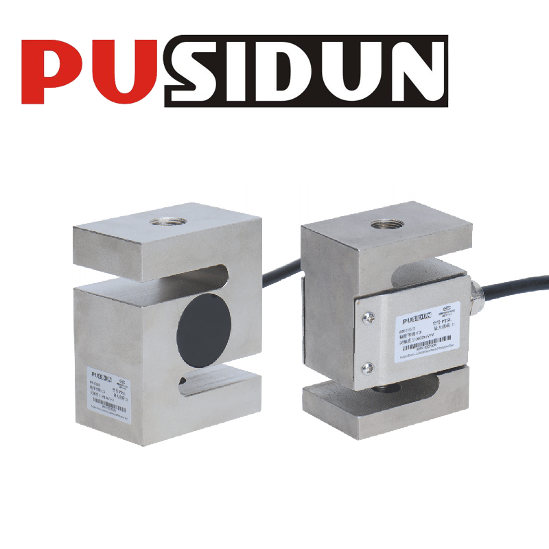 S-TYPE Load Cell 50kg~5000kg PTSC