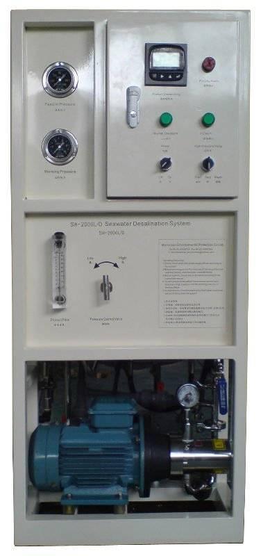 2000L/D sea water desalination