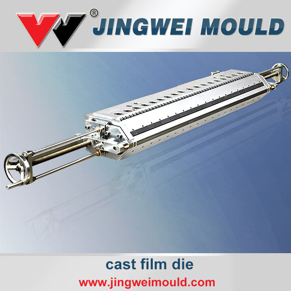 PP PE lamination extrusion film mould