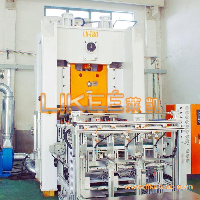 Aluminum foil bbq plate making machine LK-T80