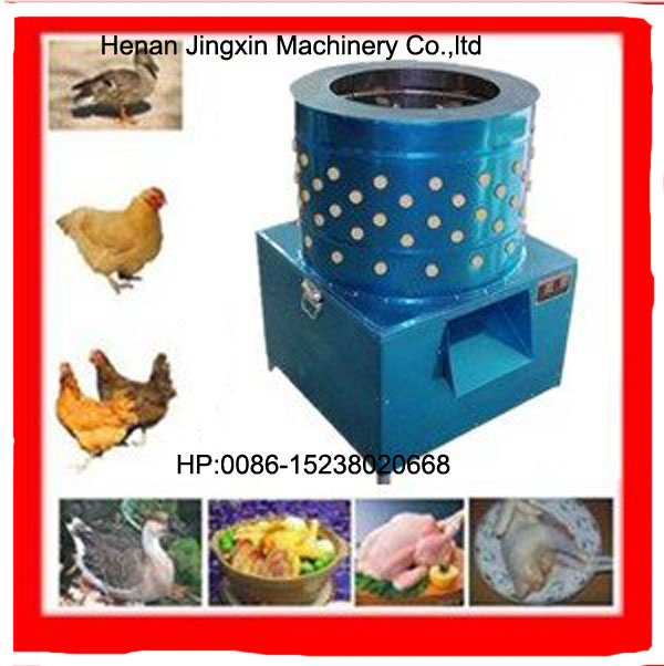 Big capacity poultry or chicken or duck or goose or bird defeathering machine Mobile 86 15238020668