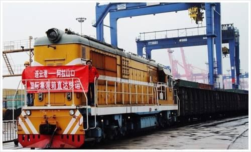 Lianyungang to Bishkek Kyrgyzstan railway transportation