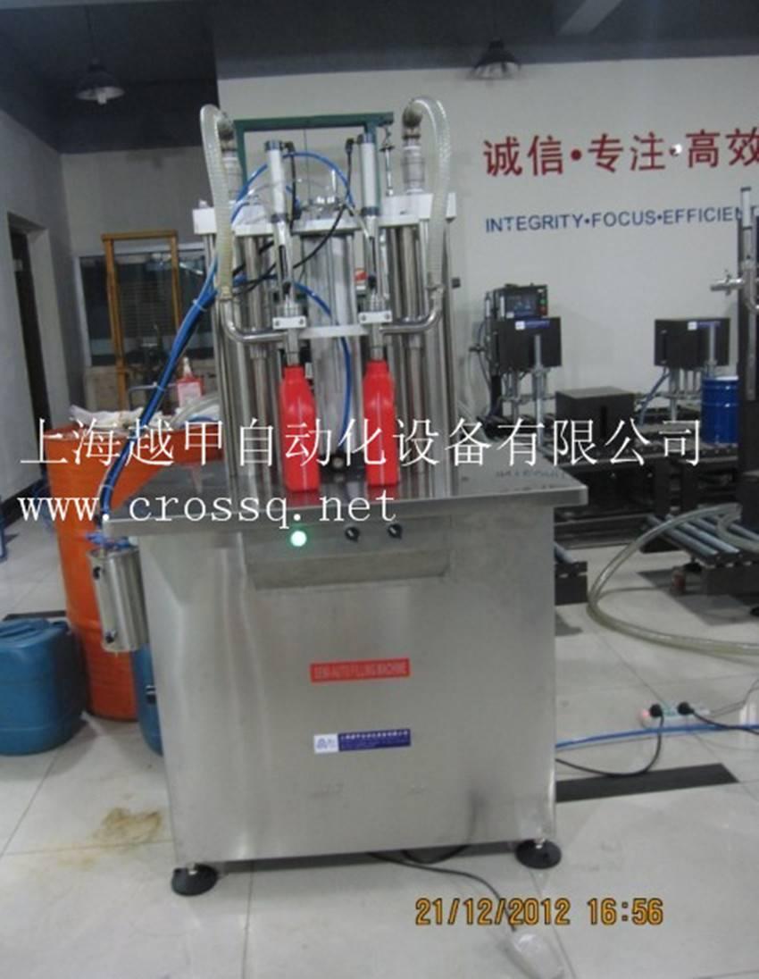 semi-auto double-nozzle liquid filling machine