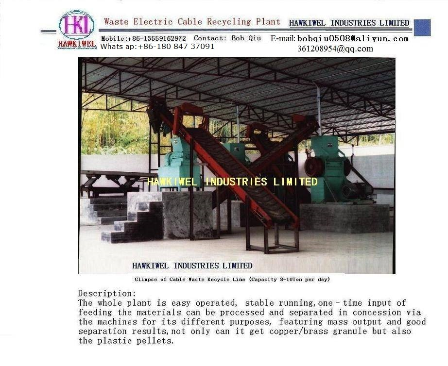 cable recycle equipment
