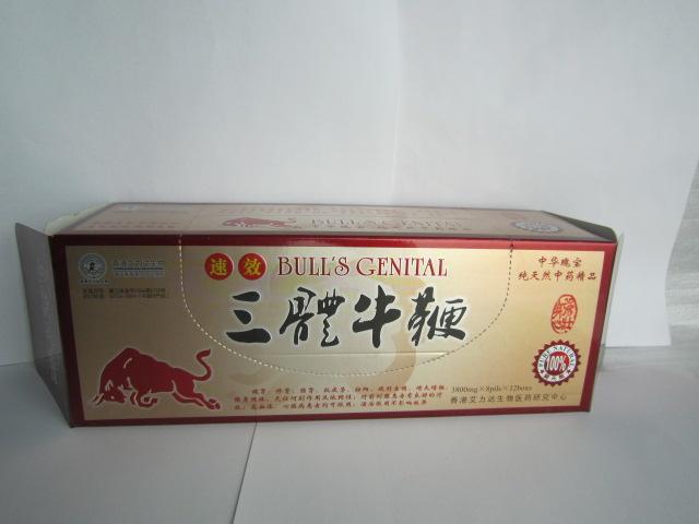 BULL'S CENITAL