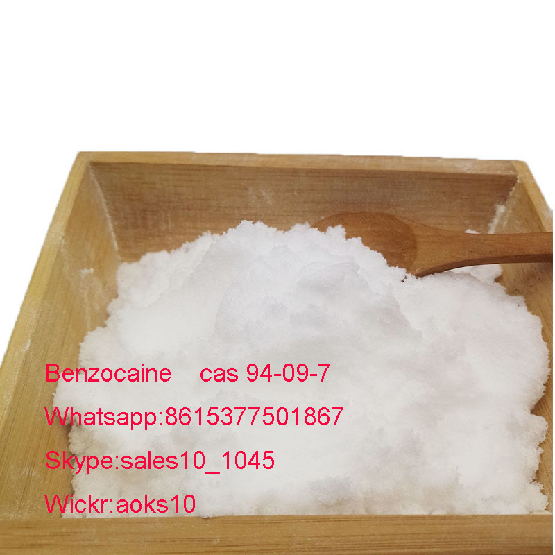 USA warehouse safe clearence cas 94-09-7 Benzocaine powder china factory