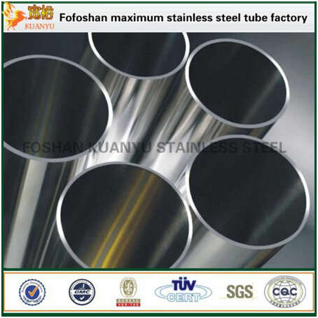 New Design SS 316 Stainless Steel Round Pipe