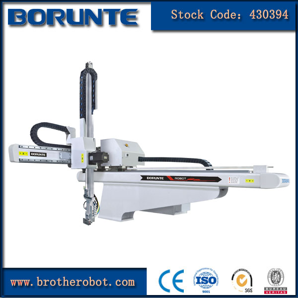 Two- axis High precising horizontal injection machine robotic arm