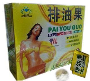 Pai You Guo tea