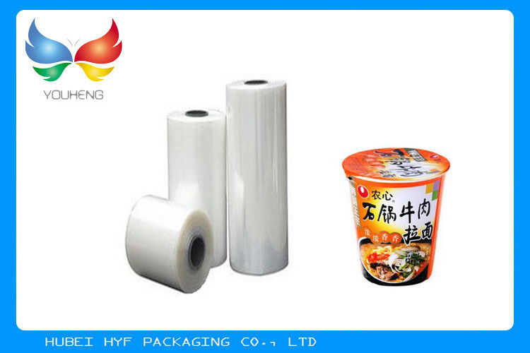 Cosmetic Packaging POF Shrink Film , 12.5mic Centerfold Shrink Wrap Sheets