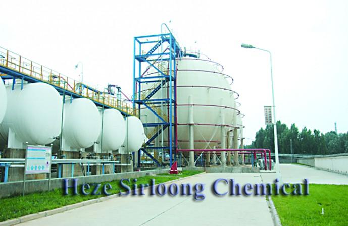 Industrial Gas Refrigerant Propene Propylene R1270