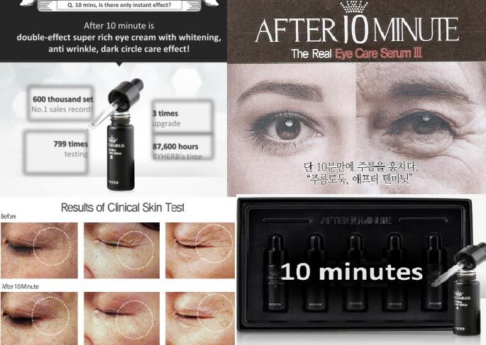 Real Eye Care Serum 3