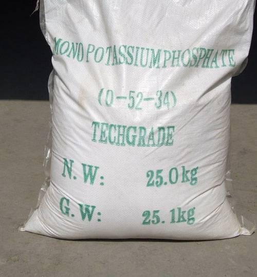 Monopotassium Phosphate (MKP 0-52-34)