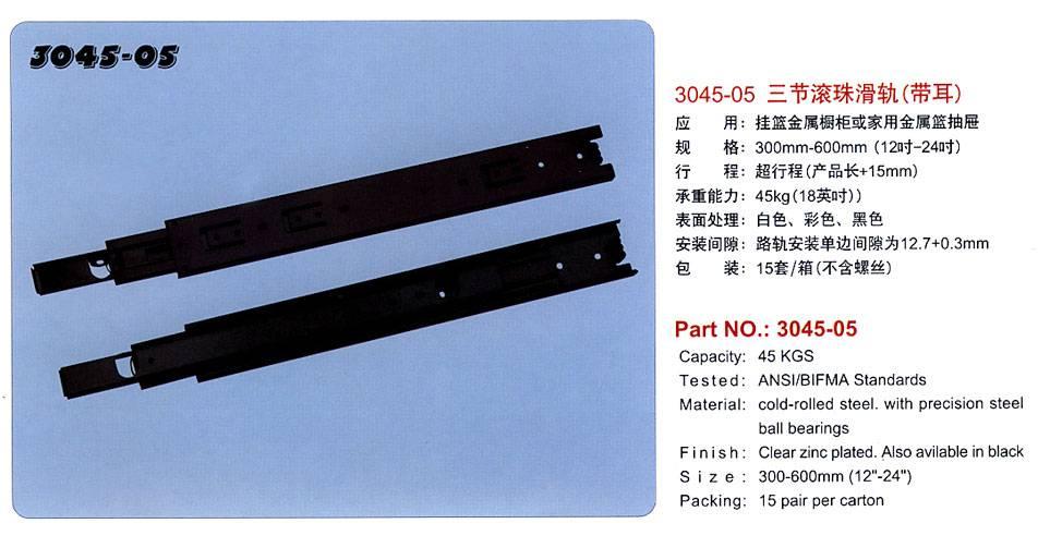 Slide Rail/Guide/Bearings/45mm