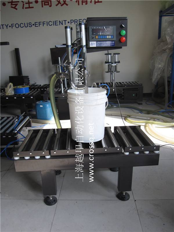Chemical Products Weighing Filler FM-SW/20L