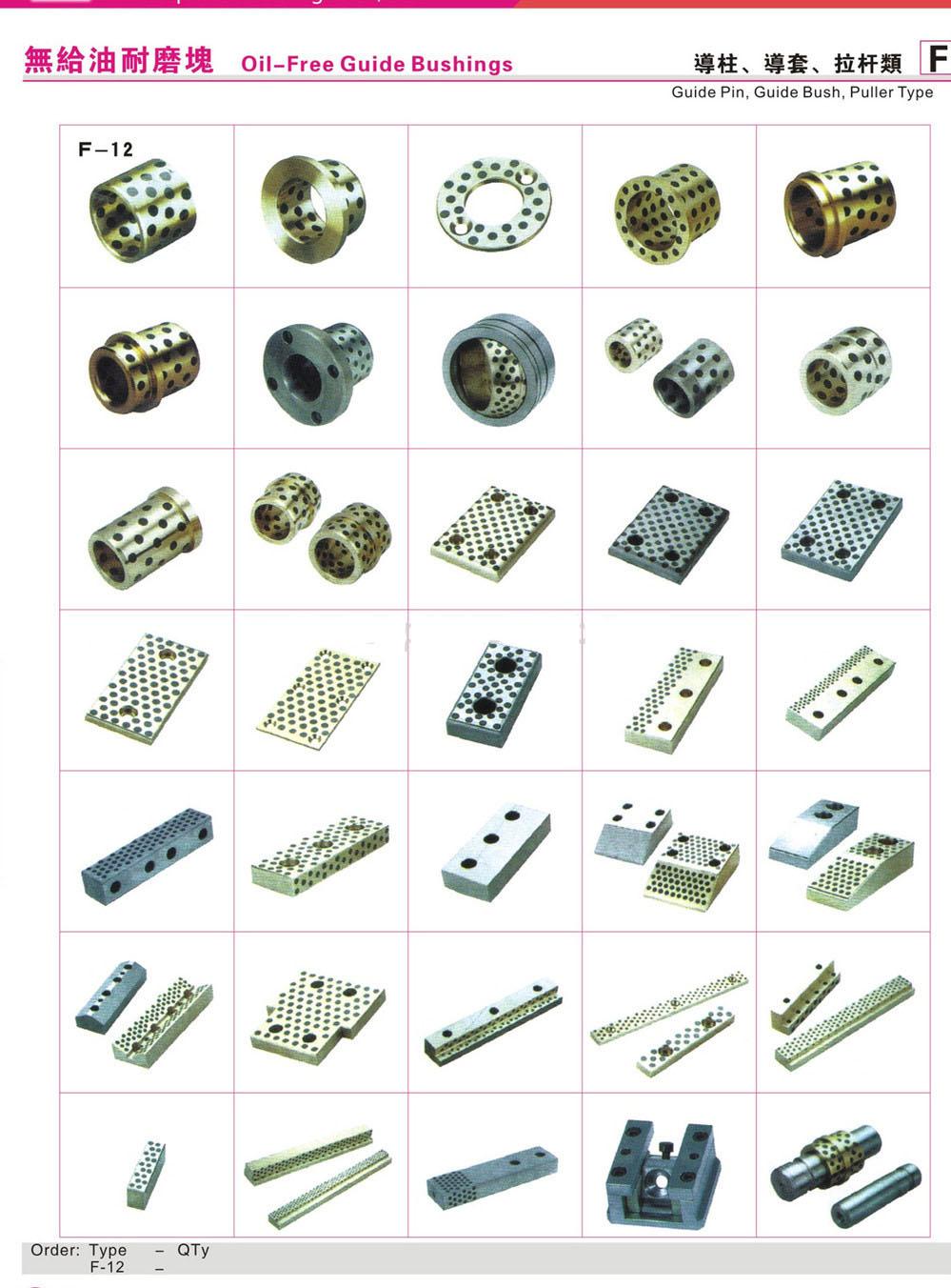 Precision Custom Aluminium Brass Parts CNC Lathing Machining Parts OEM Service
