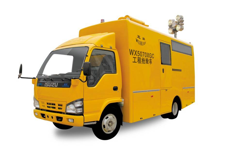 WX5070XGC Emergency Rescue Vehicle