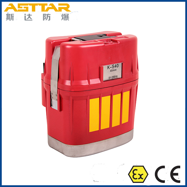 Mining safety apparatus, K-S40 coal mine self rescuer