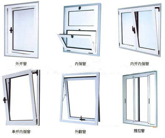 Aluminum profile or Aluminum Sliding Windows