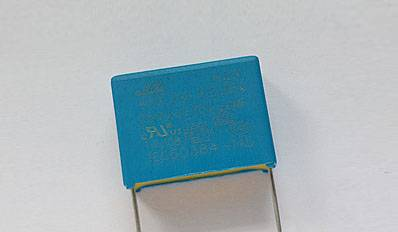 High quality chinese manufacture film capacitor X2