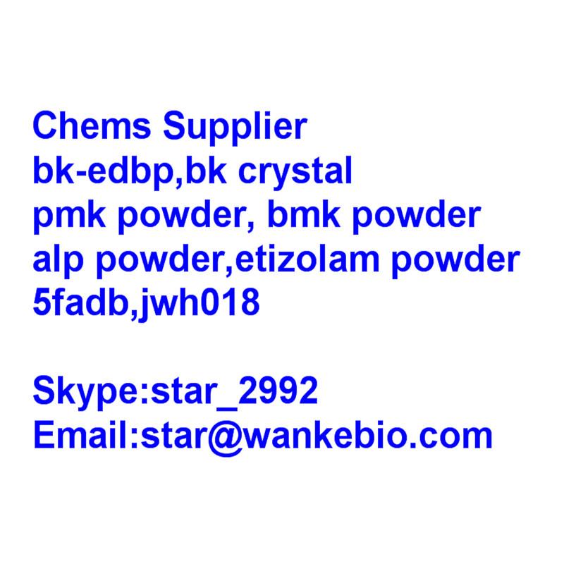 USA UK Pupular products Cas 1715016-76-4 AMB-FUBINACA FUB-AMB fub-amb