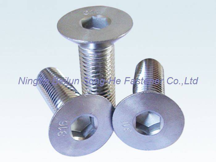 Hexagon socket coutersunk head screws,DIN7991,ISO10642