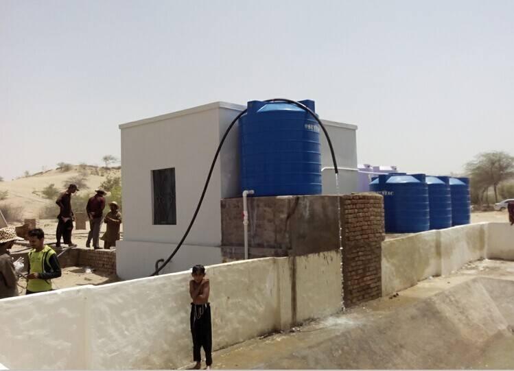 3HP Solar Pumping System