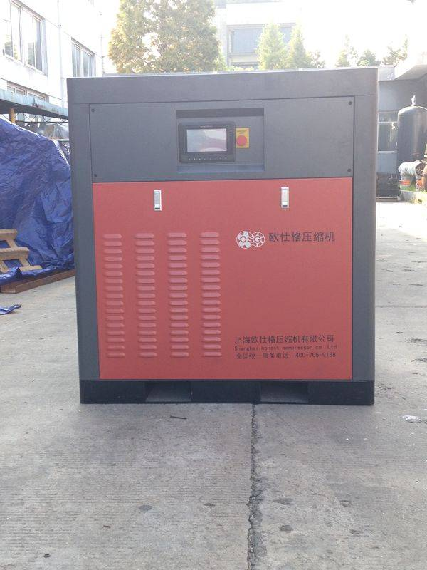 200 Kw 270HP Two Stage Screw Compressor For Textile Or Medical