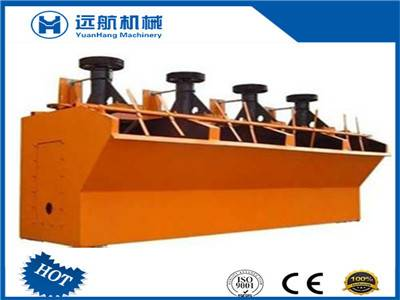 Professional Mix Type Copper Flotation Machine