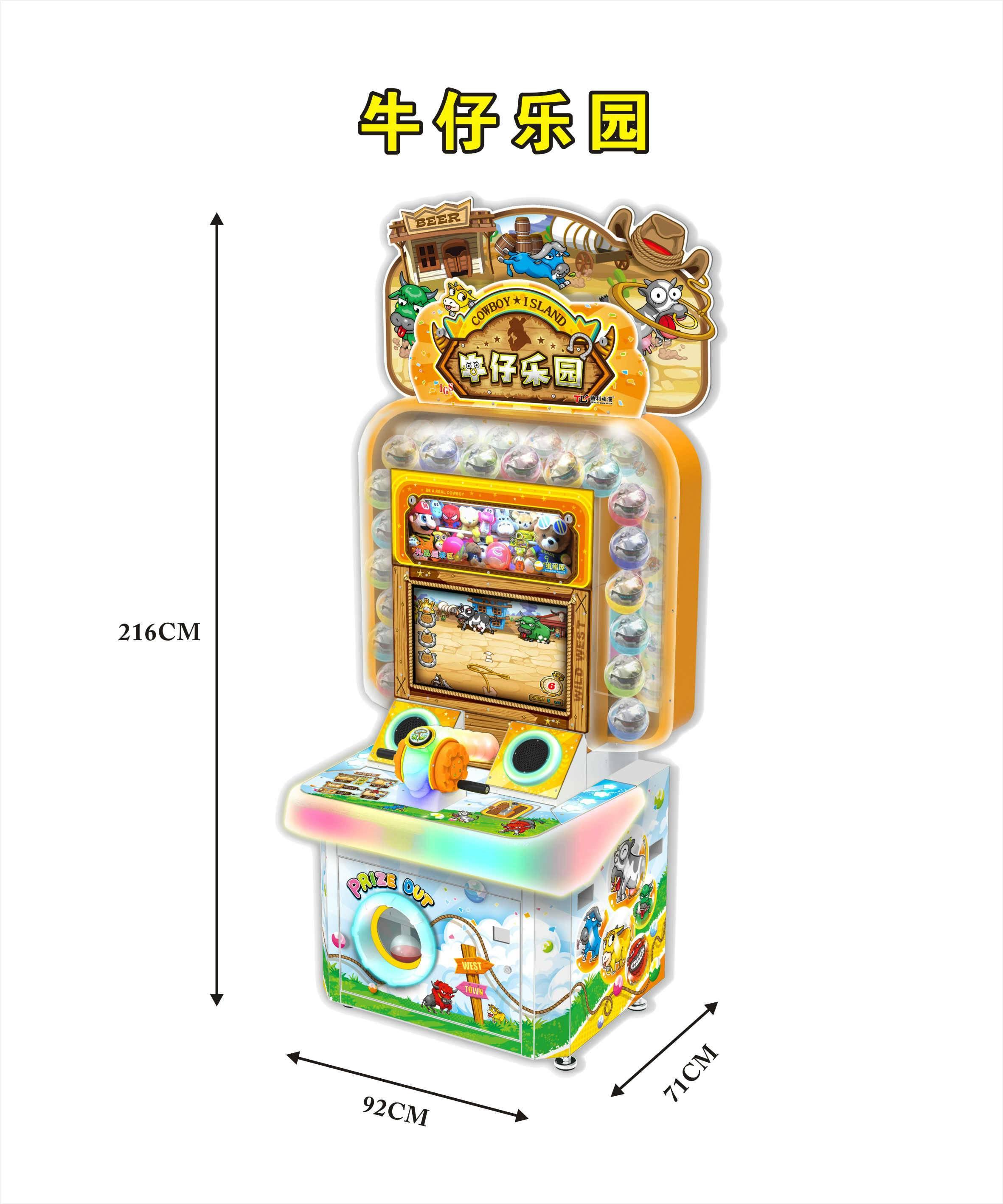 Cowboy Island,Prize game machine,redemption game machine,indoor playground equipment