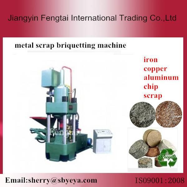 special design !light aluminum shavings press machine