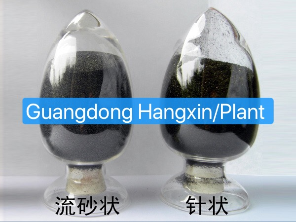 Potassium Permanganate with High quality and competitive price
