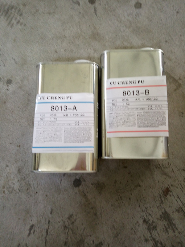 yc8013 fast cast polyurethane resin