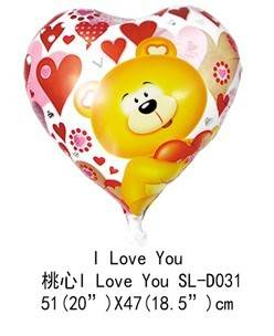 18inch heart shaped aluminum balloon