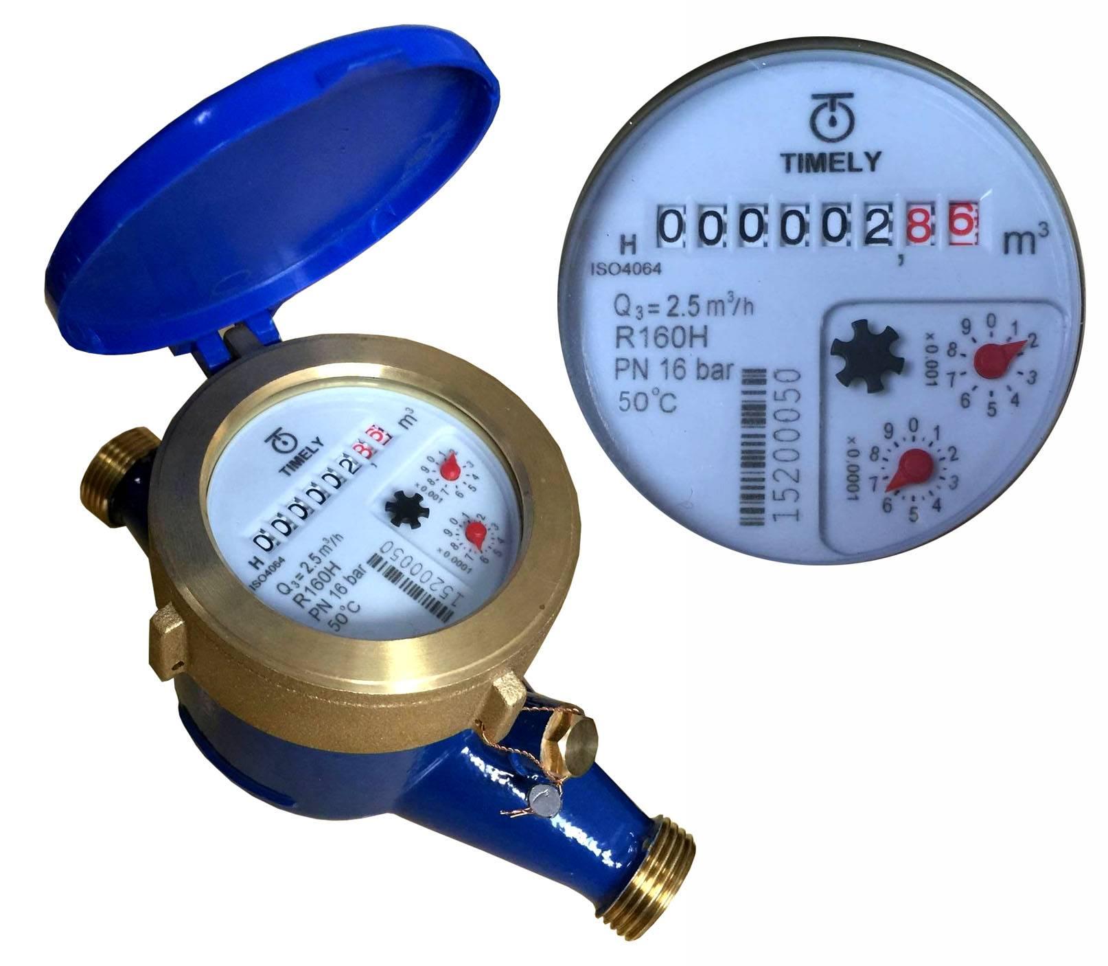 R160 multijet dry type meter