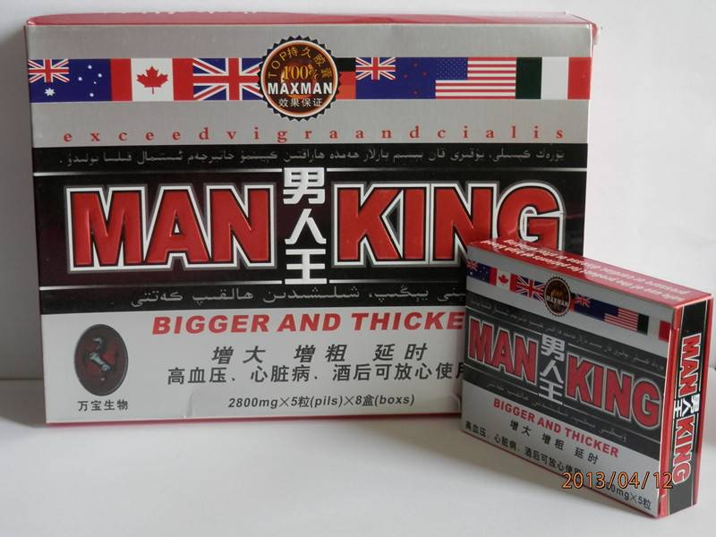 Man King Male Enhancer Sex strong booster