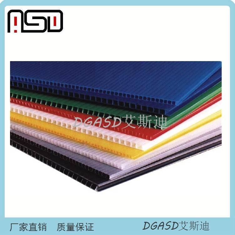 Electrostatic Discharge PP Hollow Sheet Polypropylene Corrugated Twin Wall Hollow Sheet