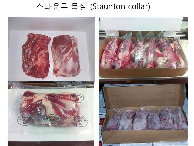Frozen Pork Collars