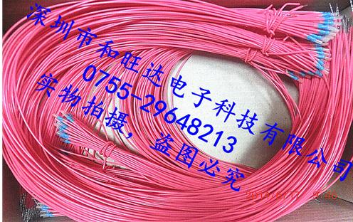 EPCOS PTC B59100M1100A070