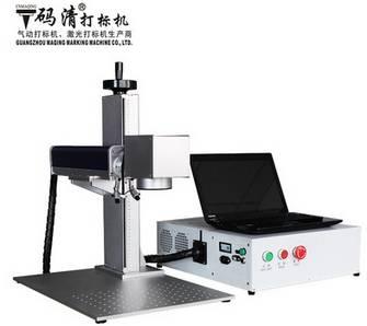 Newest Portable Fiber Laser Marking Machine Hot selling