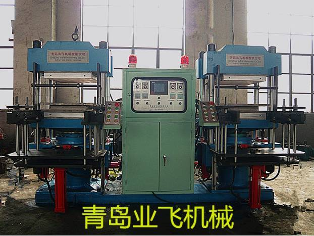 Two in one unit automatic vulcanizing machine