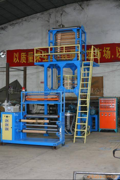 Three Layer Co-extrusion Film Blowing Machine//Jinming 3 Layer PE Film Blowing Machinery
