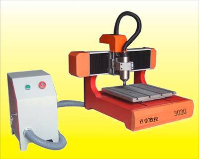 CNC Router for Metal