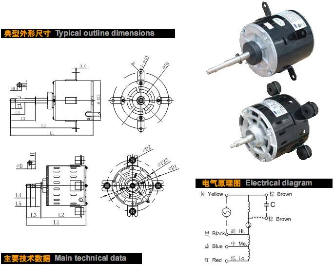 KEDA120A SERIES SINGLE PHASE CAPACTTOR OPERATING ASYNCHRONOUS MOTOR