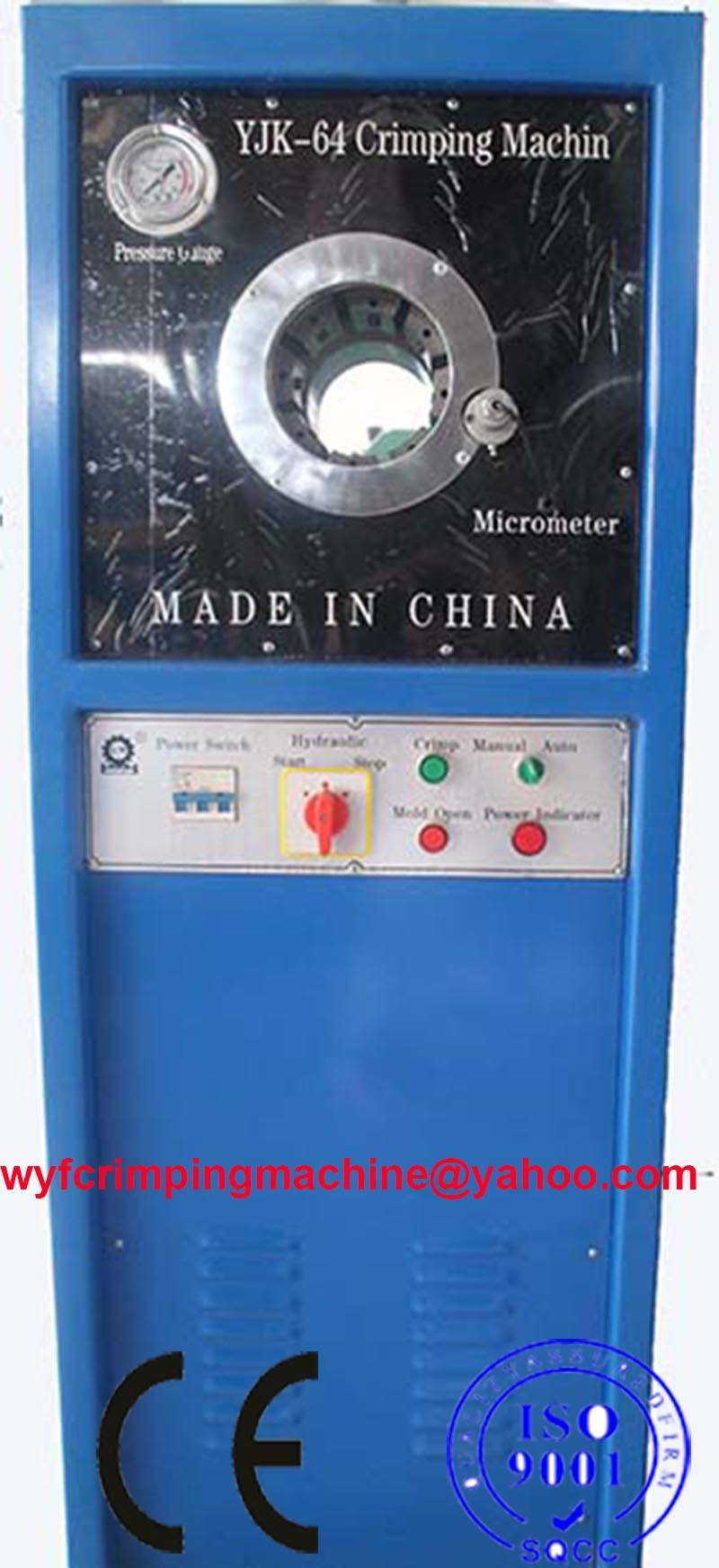 YJK-64 Hydraulic Hose Swaging Machine